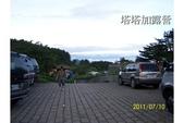 100/07/09-10塔塔加露營:塔塔加_032.jpg