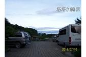 100/07/09-10塔塔加露營:塔塔加_034.jpg