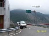 郡大林道:郡大_015.jpg