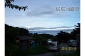 100/07/09-10塔塔加露營:塔塔加_035.jpg