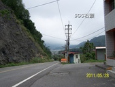 郡大林道:郡大_016.jpg