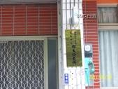 郡大林道:郡大_017.jpg