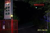 櫻花村:櫻花村085.jpg