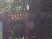 彰化三清宮森林步道:IMG_3443.jpg