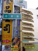 竹山-山中傳奇露營:102_5173.JPG