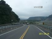 郡大林道:郡大_006.jpg
