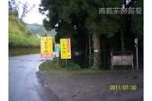 投49茶廠露營:鴻義茶廠_103_6016.jpg