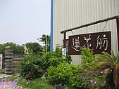 980412蓮花舫國中同學會:IMG_4690.JPG