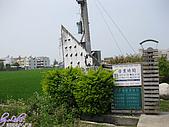 980412蓮花舫國中同學會:IMG_4691.JPG