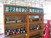 980412蓮花舫國中同學會:IMG_4881.JPG