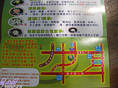 980412蓮花舫國中同學會:IMG_4899.JPG