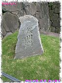 (第三天在富士電視台) 970921~0927日本東京自遊行:IMG_0189.JPG