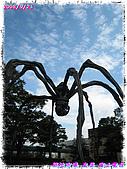 (第三天在富士電視台) 970921~0927日本東京自遊行:IMG_0201.JPG