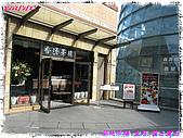 (第三天在富士電視台) 970921~0927日本東京自遊行:IMG_0204.JPG