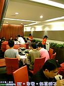 980821飯菜鋪子:09-08-21_19-08.jpg