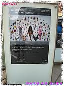 (第三天在富士電視台) 970921~0927日本東京自遊行:IMG_0205.JPG