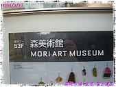 (第三天在富士電視台) 970921~0927日本東京自遊行:IMG_0206.JPG