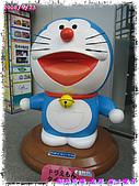(第三天在富士電視台) 970921~0927日本東京自遊行:IMG_0210.JPG