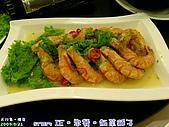 980821飯菜鋪子:09-08-21_19-35.jpg