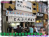 (第三天在富士電視台) 970921~0927日本東京自遊行:IMG_0131.JPG