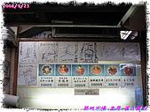 (第三天在富士電視台) 970921~0927日本東京自遊行:IMG_0135.JPG