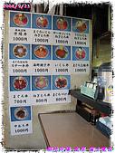 (第三天在富士電視台) 970921~0927日本東京自遊行:IMG_0136.JPG