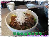 (第三天在富士電視台) 970921~0927日本東京自遊行:IMG_0137.JPG