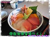 (第三天在富士電視台) 970921~0927日本東京自遊行:IMG_0138.JPG
