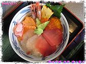 (第三天在富士電視台) 970921~0927日本東京自遊行:IMG_0140.JPG