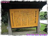 (第三天在富士電視台) 970921~0927日本東京自遊行:IMG_0151.JPG