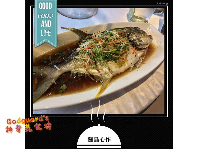 蘭晶心作料理:P33.jpg