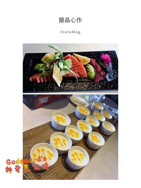 蘭晶心作料理:P34.jpg