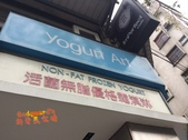 Yogurt Art:01f0b44cc55ff0d783a58ca4705b7e1814b7130f69.jpg