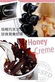 Honey Creme:2015-03-20 164915.JPG