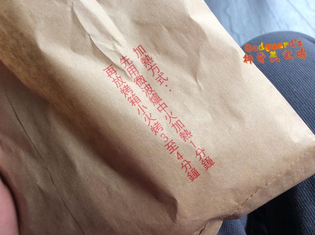 晴光紅豆餅:0153c438764008e5ccd39ac0323f3ae7cad6dbe5f2.jpg