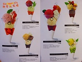 莫凡彼冰淇淋專賣店(三越A8店):014b1cb28dae6390209bf08bfc2cf2998431156fab.jpg