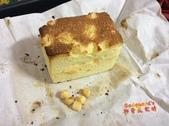 蓁古早味現烤蛋糕:IMG_3340.JPG