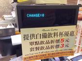 丹堤咖啡 Dante Coffee:2014-02-18 204124.JPG