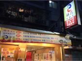 赫氏鍋餅店:P01.jpg