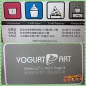 Yogurt Art:012eedf53d882c57d46dd36a513c01f32b0fb4b00f.jpg
