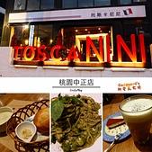 TOSCANINI托斯卡尼尼義大利餐廳:017972611eeb8e255408f04cd6bf712b6ca0a8cdc7.jpg