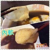 采吉軒紅豆專門店:20140725_104259000_iOS.jpg