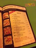 Taco2Go:11.jpg