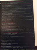 Kick café:2014-02-21 163500.JPG