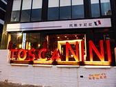 TOSCANINI托斯卡尼尼義大利餐廳:011517f7cdab257500429cd292d798498c5dd53e05.jpg