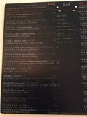 Kick café:2014-02-21 163504.JPG