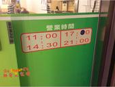 江南韓食館:P03.jpg