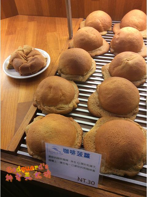 擴邦 le coin du pain:P08.jpg
