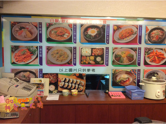 江南韓食館:P05.jpg