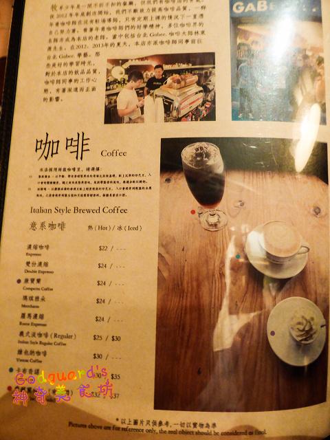 牧羊少年咖啡•茶•酒館:P03.jpg